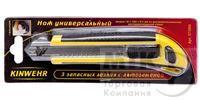 Нож универсальный обрезиненный с фиксатором, 3 лезвия —
