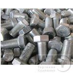 Болты DIN 933 5.8 Zn (П/Р) (уценённый товар)