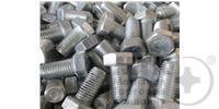 Болты DIN 933 5.8 Zn (П/Р) (уценённый товар) DIN 933